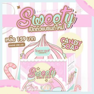Sweety Candy Soap Asli Thailand